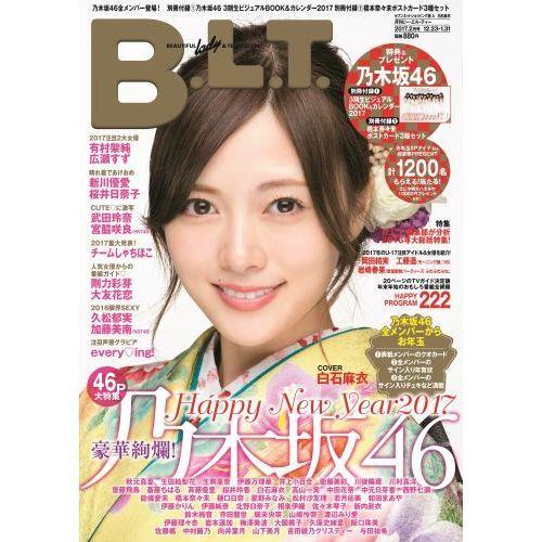 BLT乃木坂46表紙46白石麻衣20161221まいやん画像かわいい晴れ着4