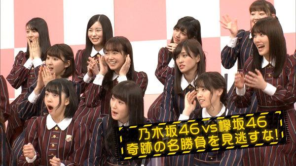 乃木坂工事中20161229SPスペシャル欅坂46合同忘年会20161230延長戦
