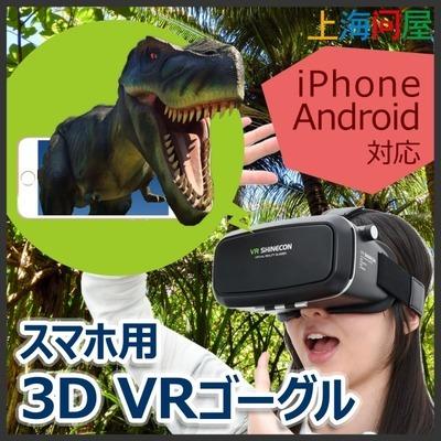 激安4VR4価格4最安値4SDカード4デジタルカメラ