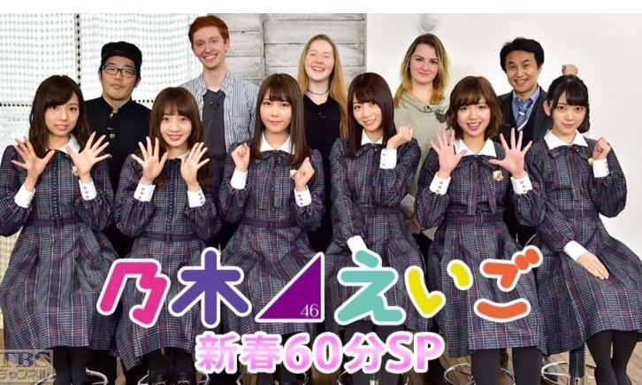 乃木坂46かわいい表紙46大人ザテレビジョン4スカパー201601242