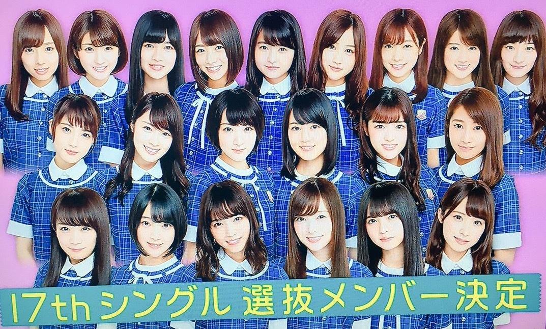 17thメンバー乃木坂46選抜シングル20170129乃木坂工事中