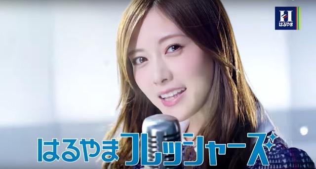 白石麻衣4乃木坂46はるやまCM20170202