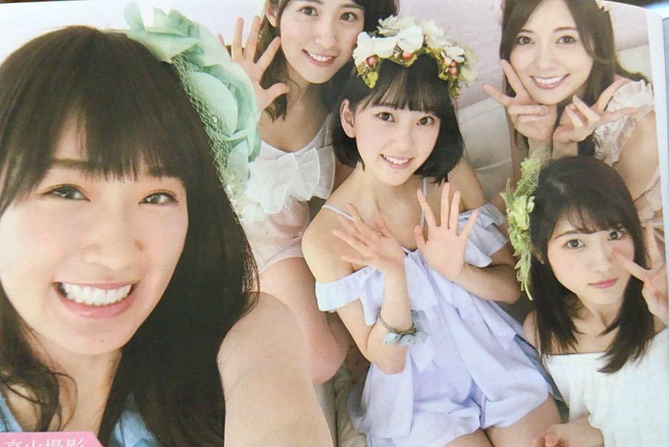 週刊ザテレビジョン画像グラビアかわいい乃木坂46メンバー20170218