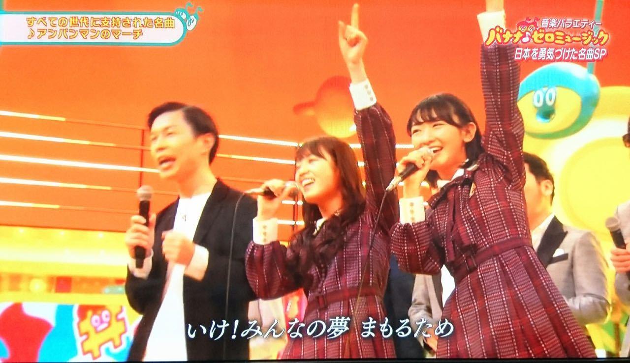 バナナゼロミュージック,高山一実,生駒里奈,かわいい,画像,乃木坂46,201703123