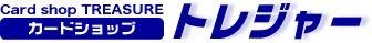 乃木坂46,quoカード,クオカード,トレジャー,トレカ,限定,かわいい,グッズ,201703122.