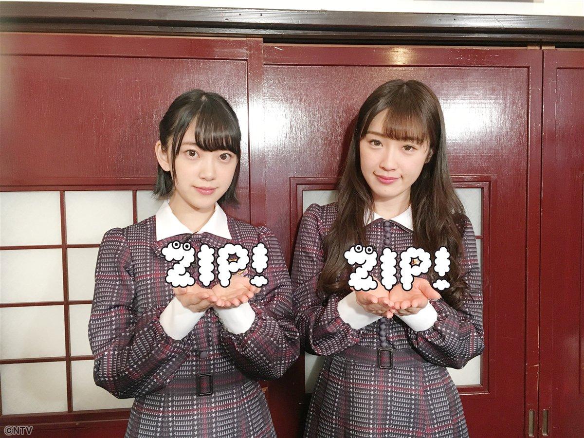 乃木坂46,zip,高山一実,堀未央奈,かわいいポーズ,ZIPポーズ,20170321