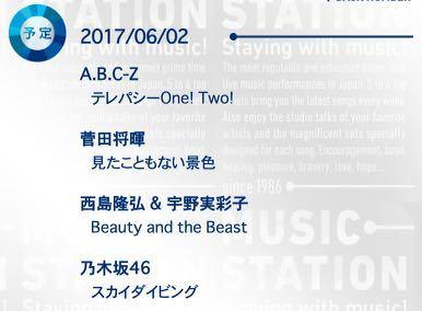 スカイダイビング,乃木坂46,新曲,Mステ,ミュージックステーション,17th,メンバー,20170526