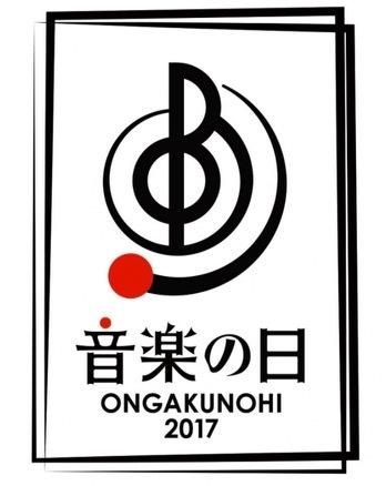 音楽の日,2017,tbs,乃木坂46,欅坂46,akb,kinki