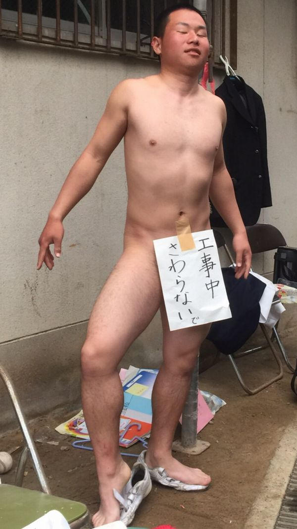 【裸】ノンケのバカ騒ぎ写真112【露出】 [無断転載禁止]©bbspink.comYouTube動画>10本 ->画像>537枚