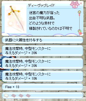 e62f9f1e5c733e33782011297b55772c.png