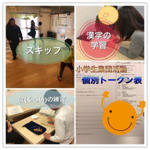 IMG_0903_convert_20170318085117.jpg