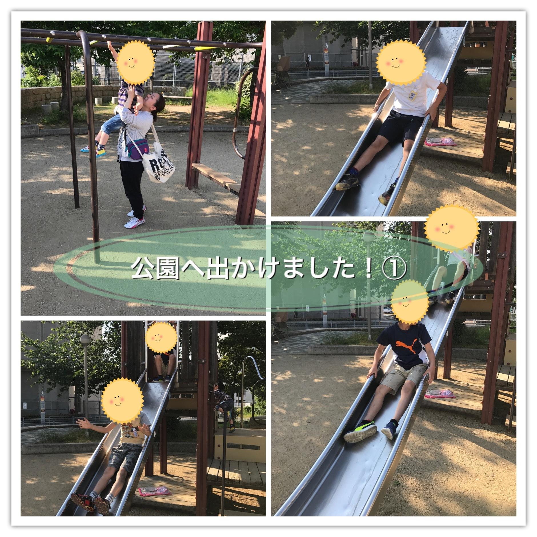 IMG_2675.jpg
