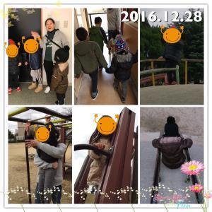 IMG_9216_convert_20161228205318.jpg