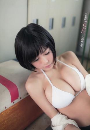 RaMu017