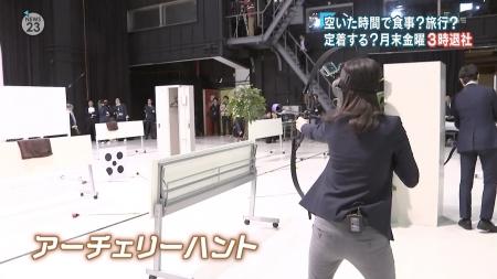 皆川玲奈007