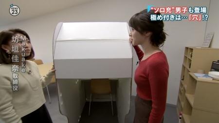 皆川玲奈028