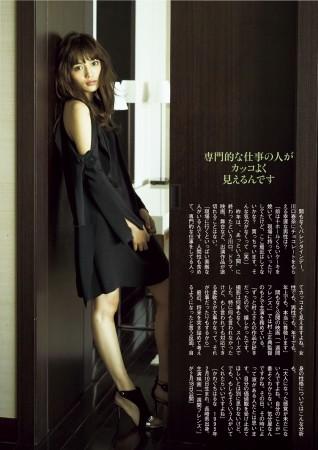 川口春奈の画像009