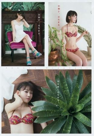 宮脇咲良の画像014
