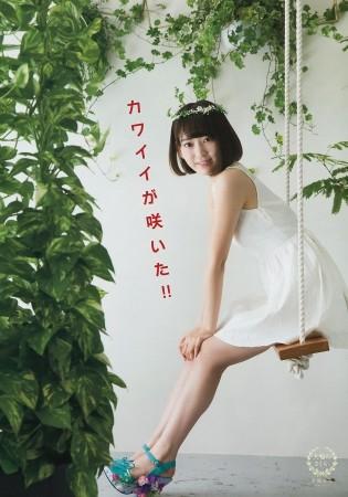 宮脇咲良の画像015