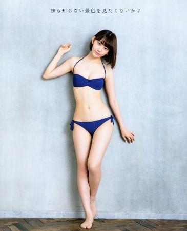 宮脇咲良の画像020
