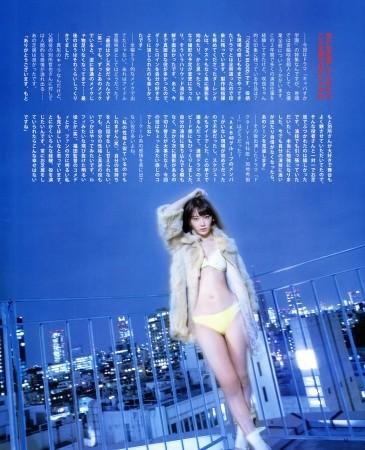 宮脇咲良の画像026