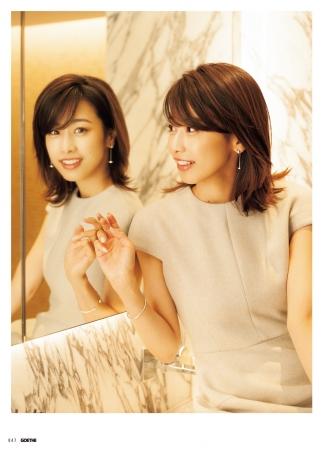 加藤綾子の画像003