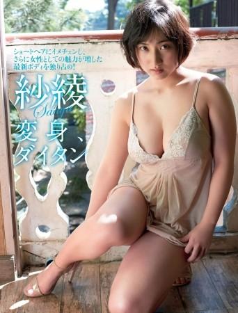 紗綾の画像005