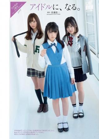 乃木坂463期生の画像002