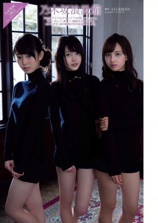 乃木坂463期生の画像007