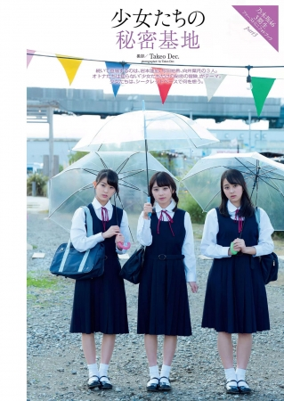乃木坂463期生の画像008