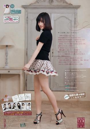 乃木坂463期生の画像022