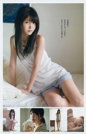乃木坂463期生の画像024