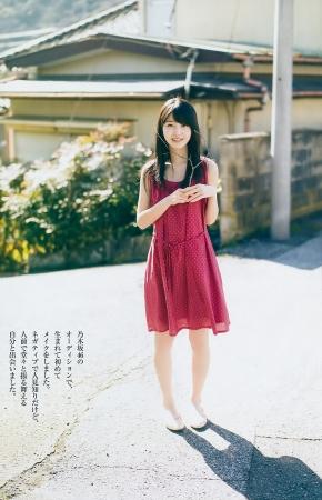 乃木坂463期生の画像027