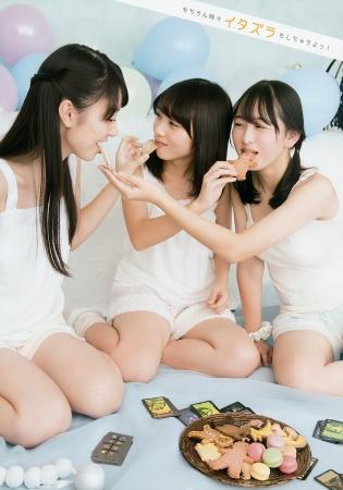 乃木坂463期生の画像039