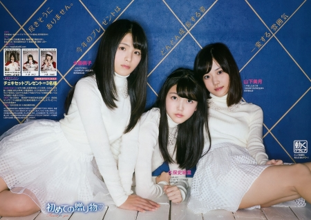 乃木坂463期生の画像041
