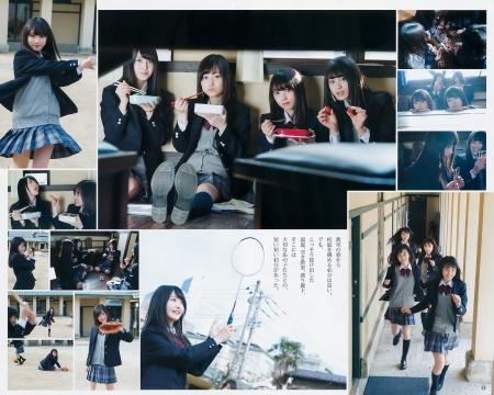 乃木坂463期生の画像049