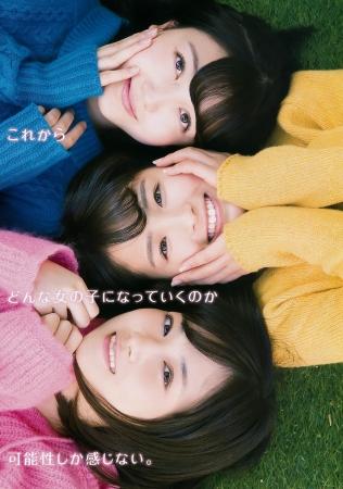 乃木坂463期生の画像055