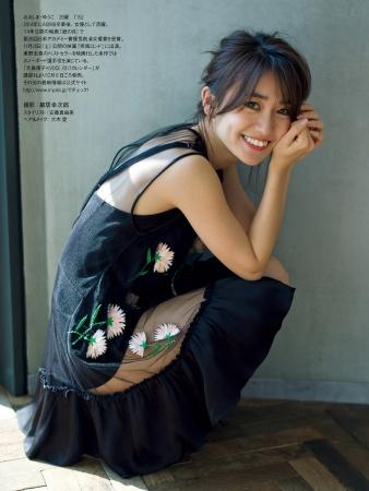 大島優子の画像003
