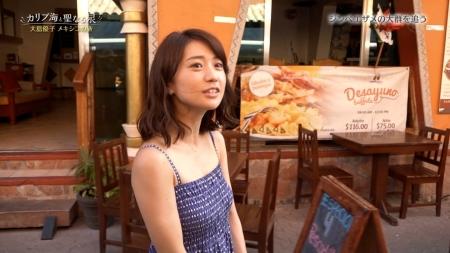 大島優子の画像007
