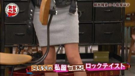 小島瑠璃子の画像006
