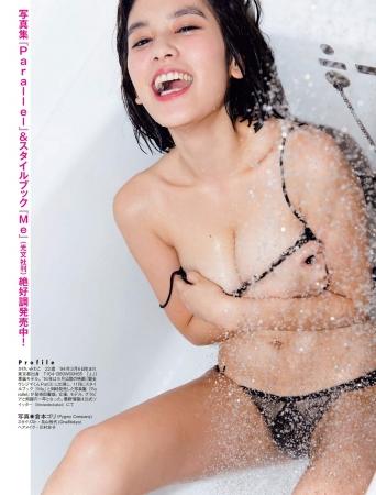 筧美和子の画像003