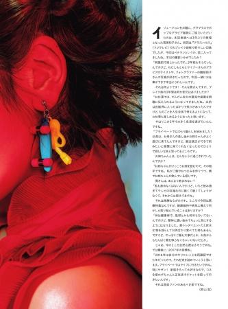 筧美和子の画像025