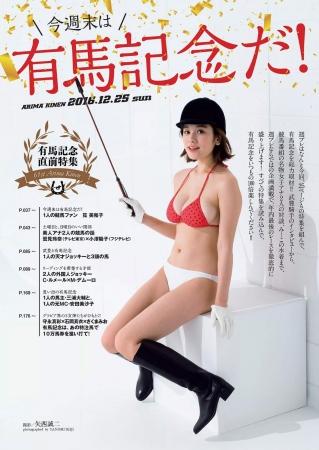 筧美和子の画像032