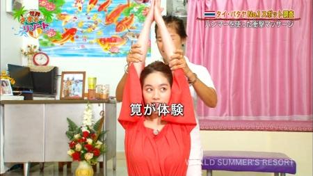 筧美和子の画像037