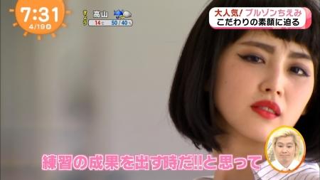 宮司愛海の画像004