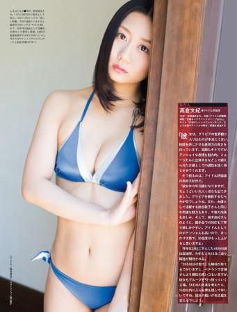古畑奈和の画像022