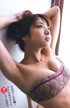 中村静香の画像016