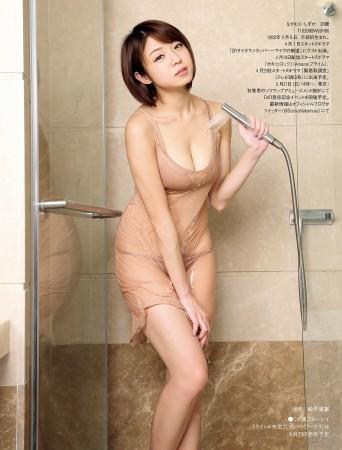 中村静香の画像035