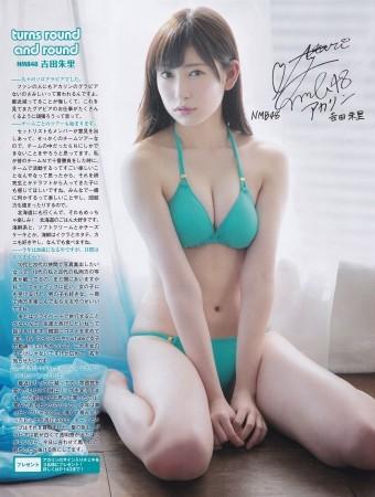 吉田朱里の画像013
