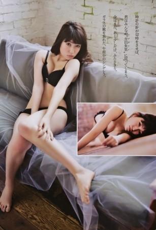 吉田朱里の画像019